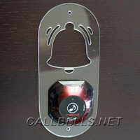 Подставка для кнопки вызова персонала H16