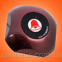 Кнопка вызова официанта и персонала HCM-250 Bell