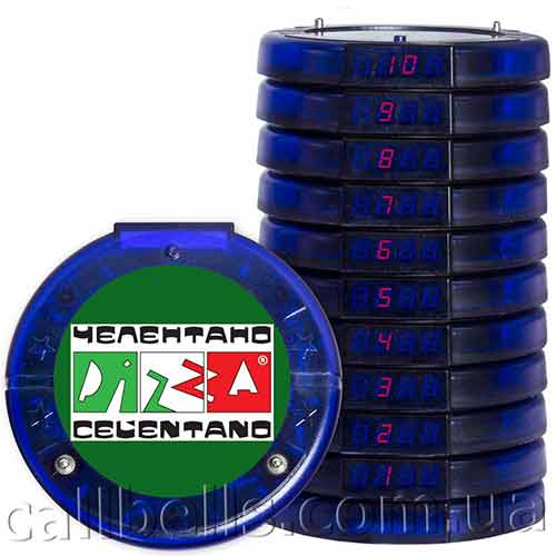 Coaster pager blue